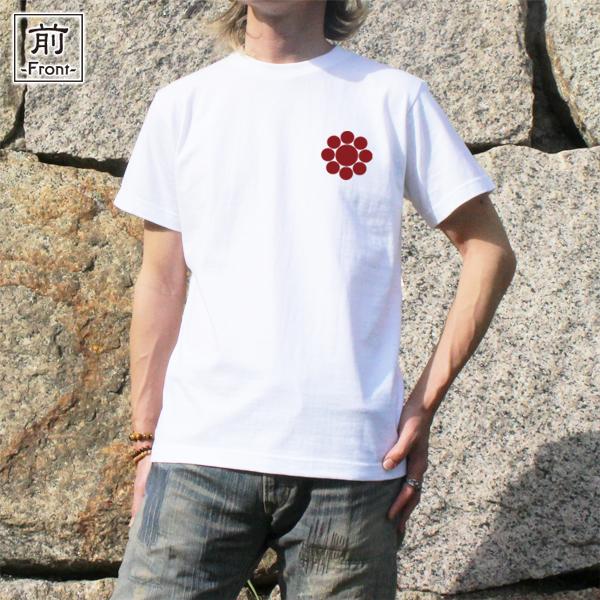 和柄,和柄服,むかしむかし,大きいサイズ,Tシャツ,キッズ,半袖,髑髏政宗甲冑