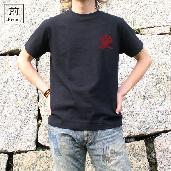 和柄,和柄服,むかしむかし,大きいサイズ,Tシャツ,キッズ,半袖,髑髏直江甲冑