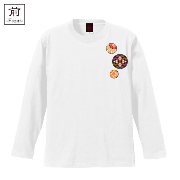 和柄,和柄服,むかしむかし,大きいサイズ,Tシャツ,レディース,長袖,鳥獣戯画_蹴鞠兎