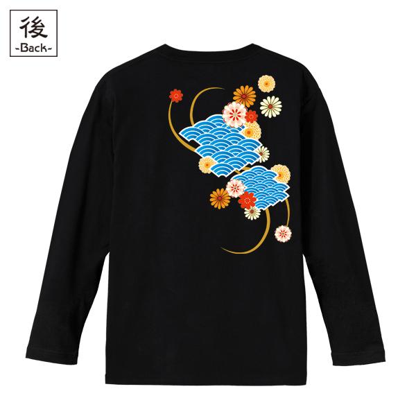 和柄,和柄服,むかしむかし,大きいサイズ,Tシャツ,キッズ,長袖,波扇花紋様