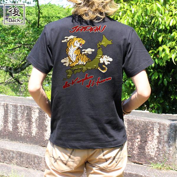 和柄,和柄服,むかしむかし,大きいサイズ,Tシャツ,キッズ,半袖,虎日本地図