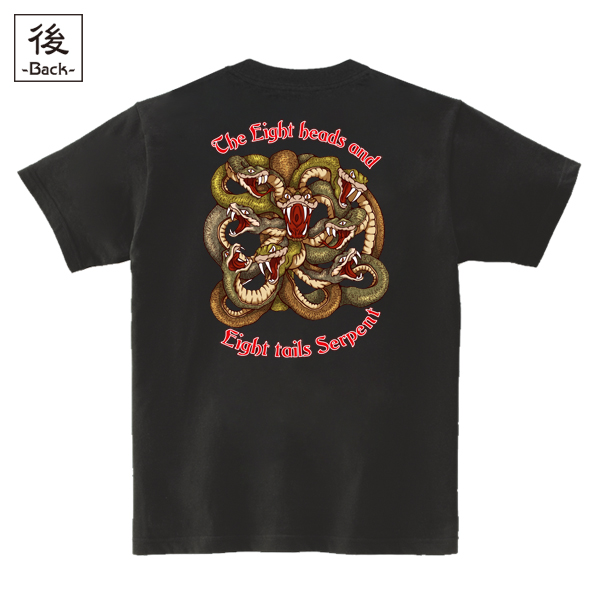 和柄,和柄服,むかしむかし,大きいサイズ,Tシャツ,メンズ,半袖,八岐大蛇