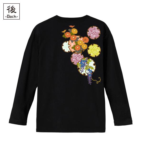 和柄,和柄服,むかしむかし,大きいサイズ,Tシャツ,レディース,長袖,雪輪季節花紋