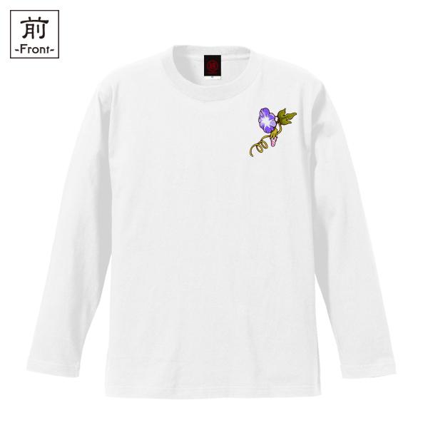 和柄,和柄服,むかしむかし,大きいサイズ,Tシャツ,メンズ,長袖,鳥獣戯画_朝顔遊戯