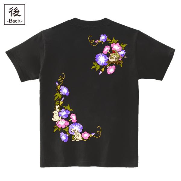 和柄,和柄服,むかしむかし,大きいサイズ,Tシャツ,レディース,半袖,鳥獣戯画_朝顔遊戯