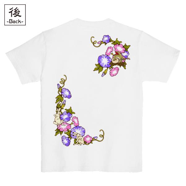 和柄,和柄服,むかしむかし,大きいサイズ,Tシャツ,メンズ,半袖,鳥獣戯画_朝顔遊戯