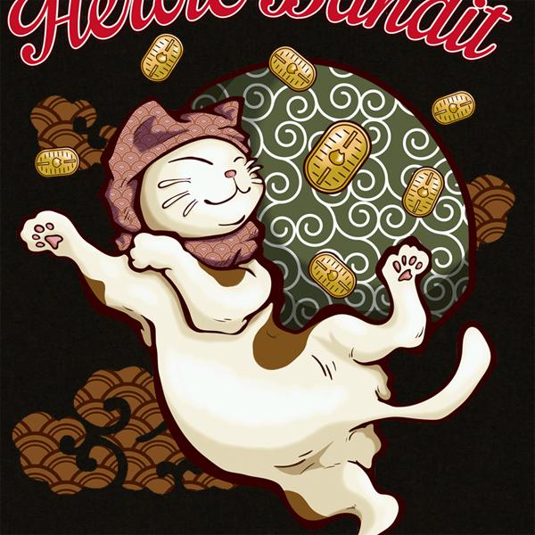 和柄,和柄服,むかしむかし,大きいサイズ,Tシャツ,キッズ,長袖,泥棒猫