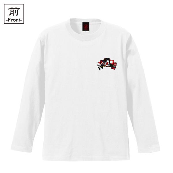 和柄,和柄服,むかしむかし,大きいサイズ,Tシャツ,キッズ,長袖,花札芸者_五光