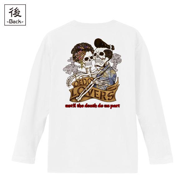和柄,和柄服,むかしむかし,大きいサイズ,Tシャツ,キッズ,長袖,お江戸らばぁず