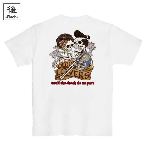 和柄,和柄服,むかしむかし,大きいサイズ,Tシャツ,キッズ,半袖,お江戸らばぁず