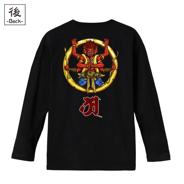 和柄,和柄服,むかしむかし,大きいサイズ,Tシャツ,レディース,長袖,阿修羅