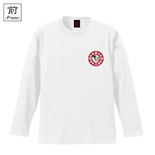 和柄,和柄服,むかしむかし,大きいサイズ,Tシャツ,キッズ,長袖,おかめひょっとこ