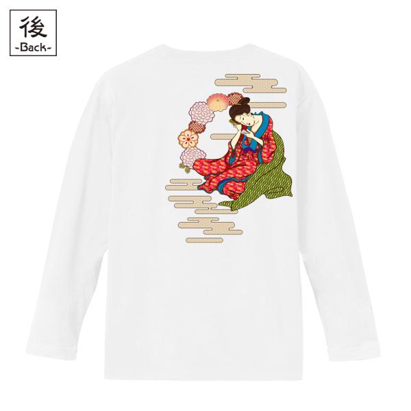 和柄,和柄服,むかしむかし,大きいサイズ,Tシャツ,メンズ,長袖,すまぁとふぉん