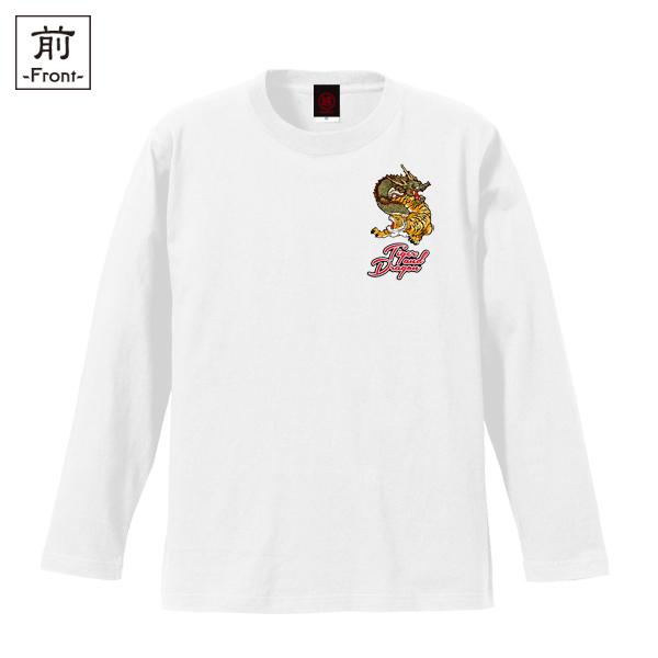 和柄,和柄服,むかしむかし,大きいサイズ,Tシャツ,キッズ,長袖,龍虎円舞