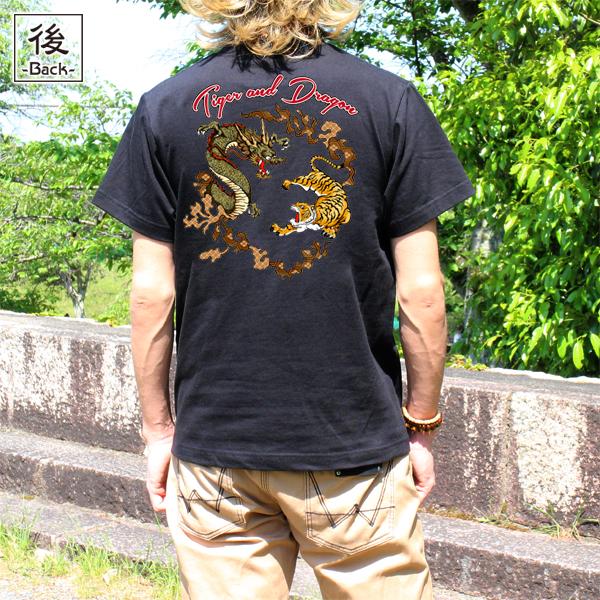 和柄,和柄服,むかしむかし,大きいサイズ,Tシャツ,キッズ,半袖,龍虎円舞