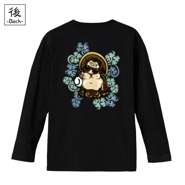 和柄,和柄服,むかしむかし,大きいサイズ,Tシャツ,キッズ,長袖,吉祥葵狸