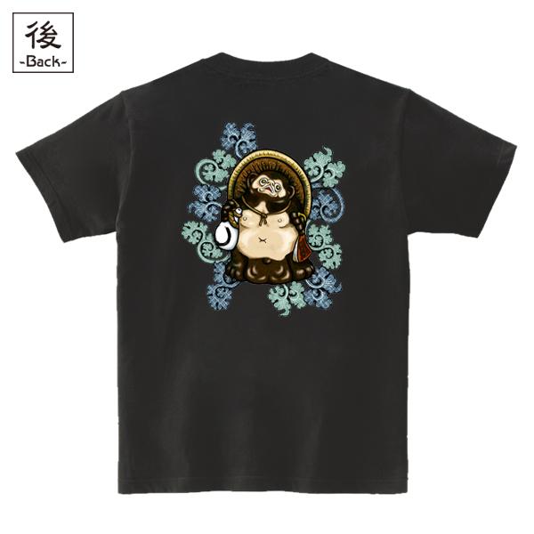 和柄,和柄服,むかしむかし,大きいサイズ,Tシャツ,レディース,半袖,吉祥葵狸