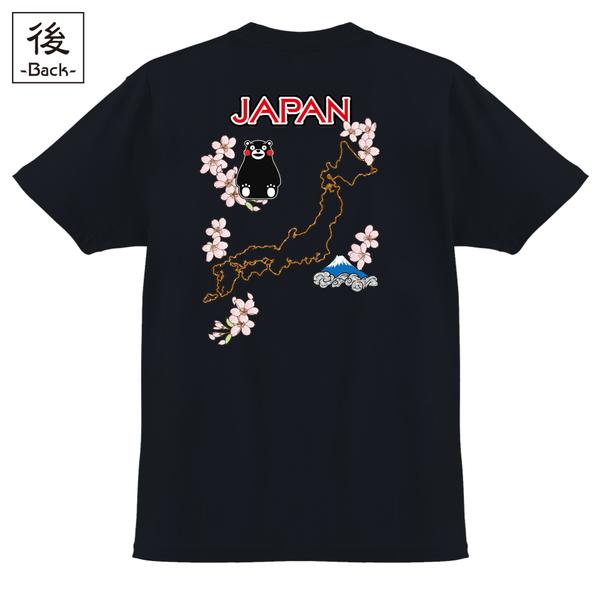 和柄,和柄服,むかしむかし,大きいサイズ,Tシャツ,キッズ,半袖,日本地図(くまモン版)