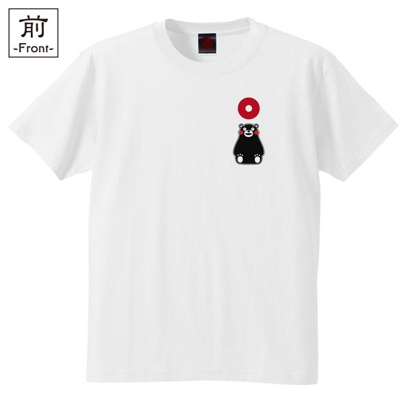 和柄,和柄服,むかしむかし,大きいサイズ,Tシャツ,メンズ,半袖,熊本英雄(くまモン版)