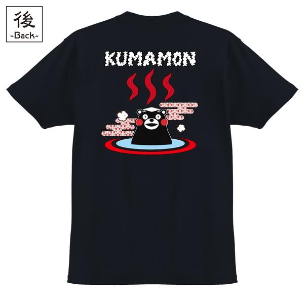 和柄,和柄服,むかしむかし,大きいサイズ,Tシャツ,キッズ,半袖,湯煙温泉(くまモン版)