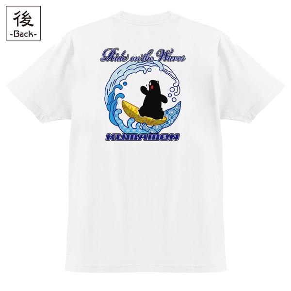 和柄,和柄服,むかしむかし,大きいサイズ,Tシャツ,キッズ,半袖,波乗遊戯(くまモン版)
