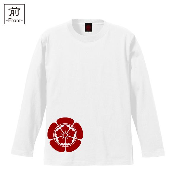 和柄,和柄服,むかしむかし,大きいサイズ,Tシャツ,キッズ,長袖,織田木瓜家紋