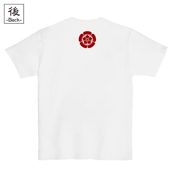 和柄,和柄服,むかしむかし,大きいサイズ,Tシャツ,メンズ,半袖,織田木瓜家紋