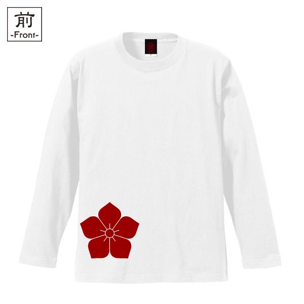 和柄,和柄服,むかしむかし,大きいサイズ,Tシャツ,メンズ,長袖,明智桔梗家紋