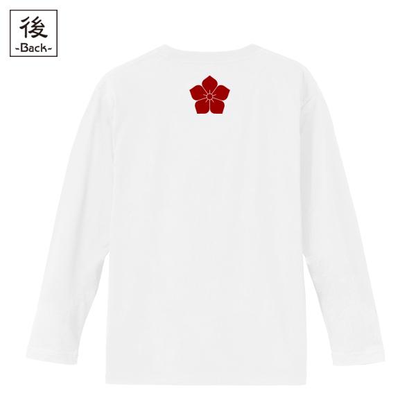 和柄,和柄服,むかしむかし,大きいサイズ,Tシャツ,キッズ,長袖,明智桔梗家紋