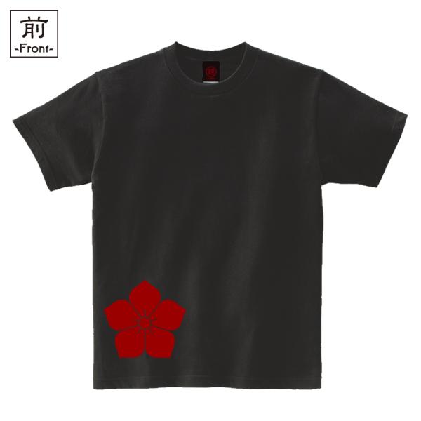 和柄,和柄服,むかしむかし,大きいサイズ,Tシャツ,メンズ,半袖,明智桔梗家紋