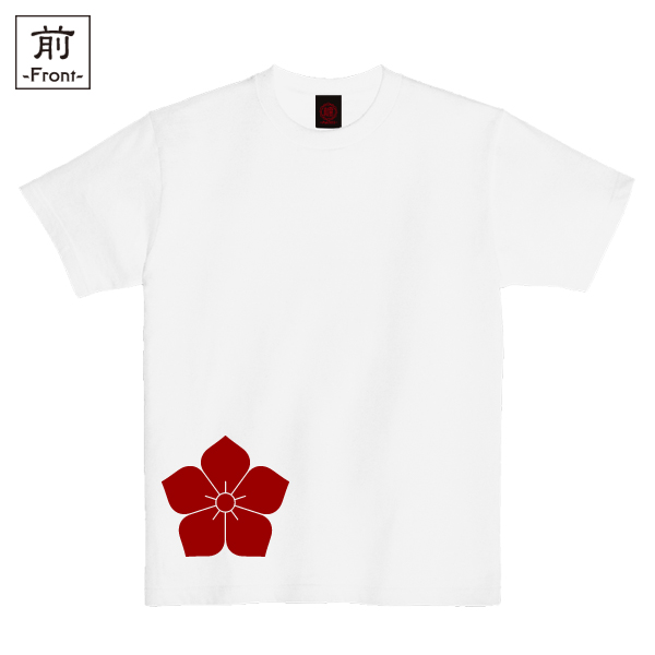 和柄,和柄服,むかしむかし,大きいサイズ,Tシャツ,キッズ,半袖,明智桔梗家紋