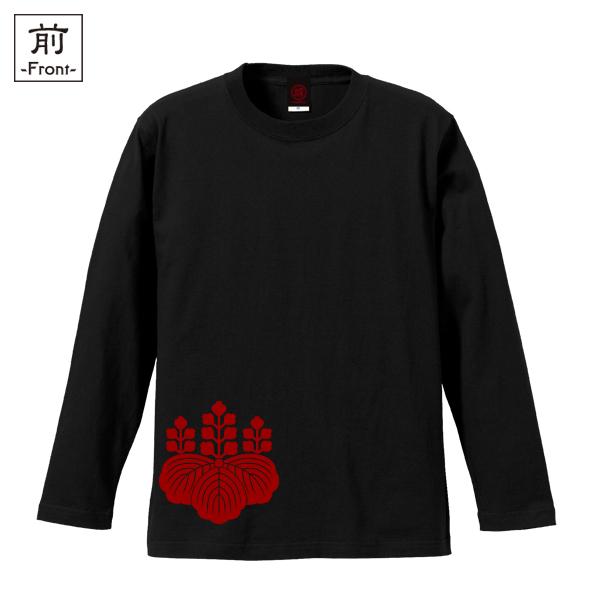 和柄,和柄服,むかしむかし,大きいサイズ,Tシャツ,キッズ,長袖,豊臣五七桐家紋