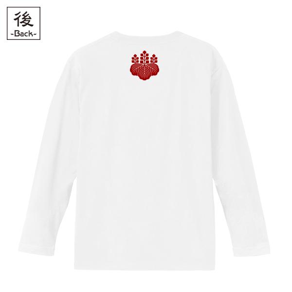 和柄,和柄服,むかしむかし,大きいサイズ,Tシャツ,レディース,長袖,豊臣五七桐家紋