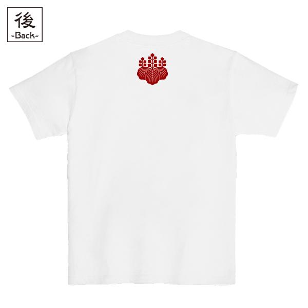 和柄,和柄服,むかしむかし,大きいサイズ,Tシャツ,レディース,半袖,豊臣五七桐家紋