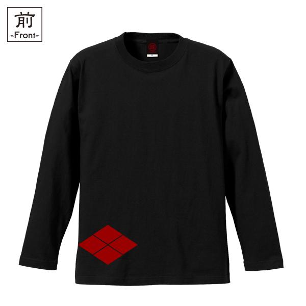 和柄,和柄服,Tシャツ,キッズ,長袖,武田菱家紋