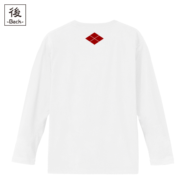 和柄,和柄服,Tシャツ,レディース,長袖,武田菱家紋