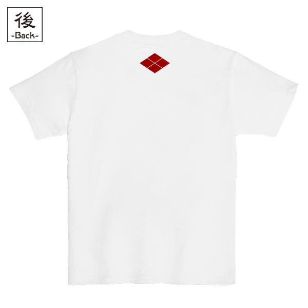 和柄,和柄服,Tシャツ,レディース,半袖,武田菱家紋