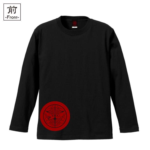 和柄,和柄服,Tシャツ,キッズ,長袖,上杉笹家紋