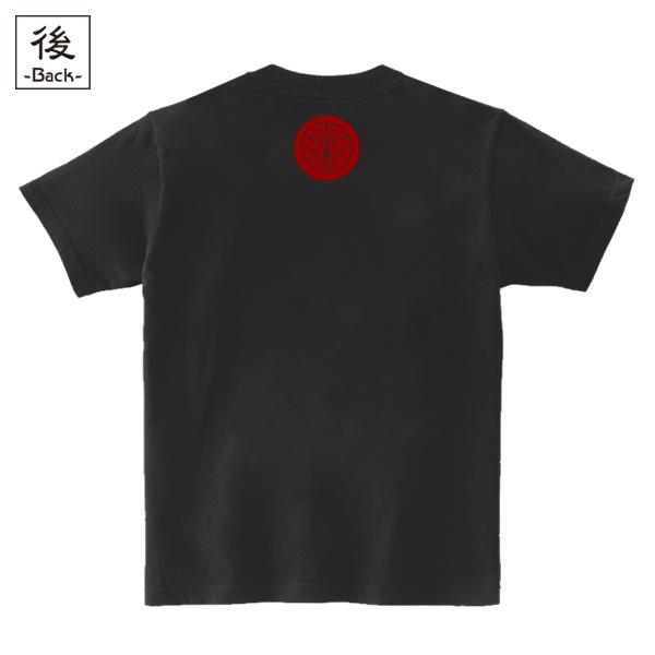 和柄,和柄服,Tシャツ,キッズ,半袖,上杉笹家紋