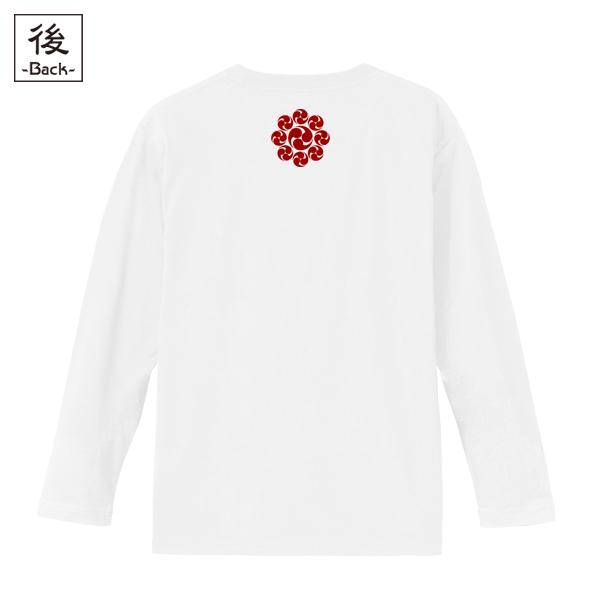和柄,和柄服,むかしむかし,大きいサイズ,Tシャツ,キッズ,長袖,上杉九曜巴家紋