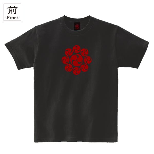 和柄,和柄服,むかしむかし,大きいサイズ,Tシャツ,キッズ,半袖,上杉九曜巴家紋