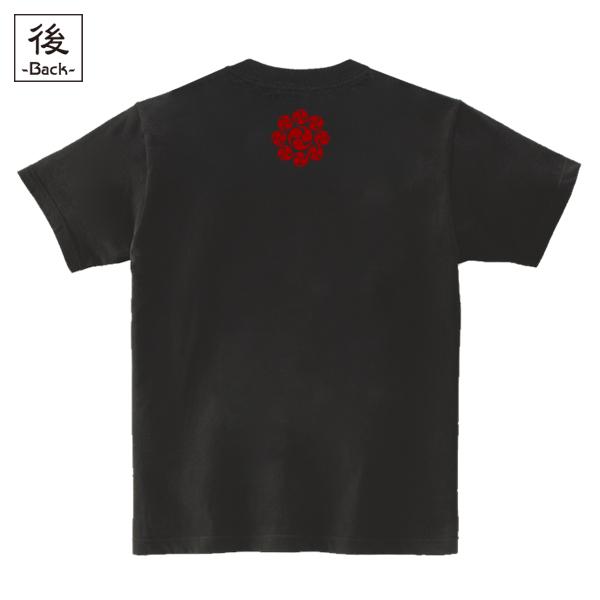 和柄,和柄服,むかしむかし,大きいサイズ,Tシャツ,メンズ,半袖,上杉九曜巴家紋