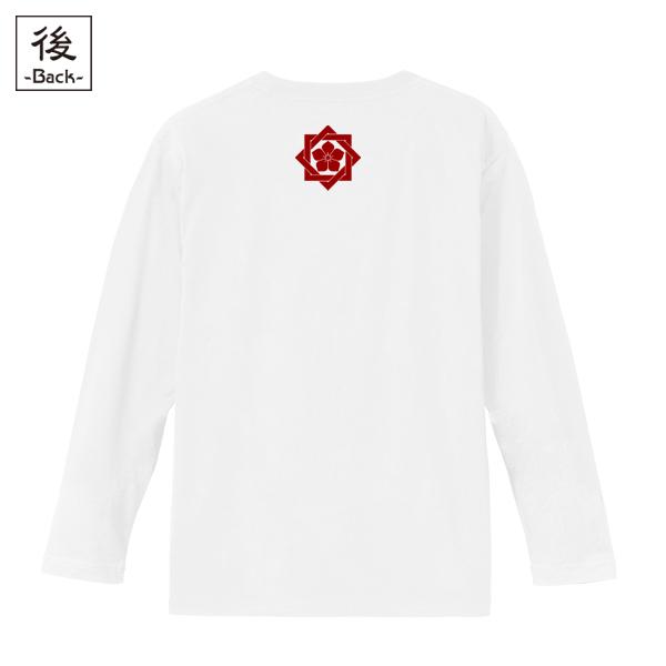 和柄,和柄服,Tシャツ,キッズ,長袖,龍馬桔梗家紋