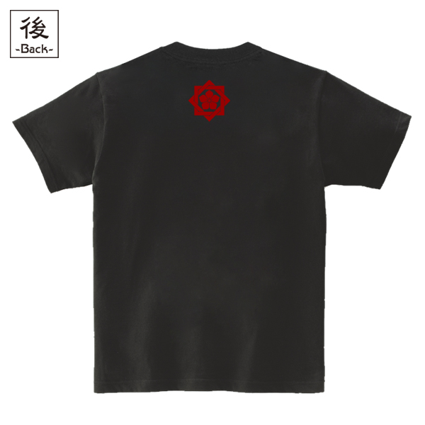 和柄,和柄服,Tシャツ,キッズ,半袖,龍馬桔梗家紋