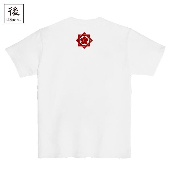 和柄,和柄服,Tシャツ,メンズ,半袖,龍馬桔梗家紋