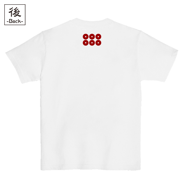 和柄,和柄服,むかしむかし,大きいサイズ,Tシャツ,レディース,半袖,真田六文銭家紋