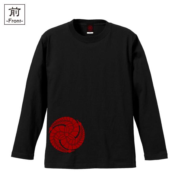 和柄,和柄服,むかしむかし,大きいサイズ,Tシャツ,レディース,長袖,黒田藤巴家紋