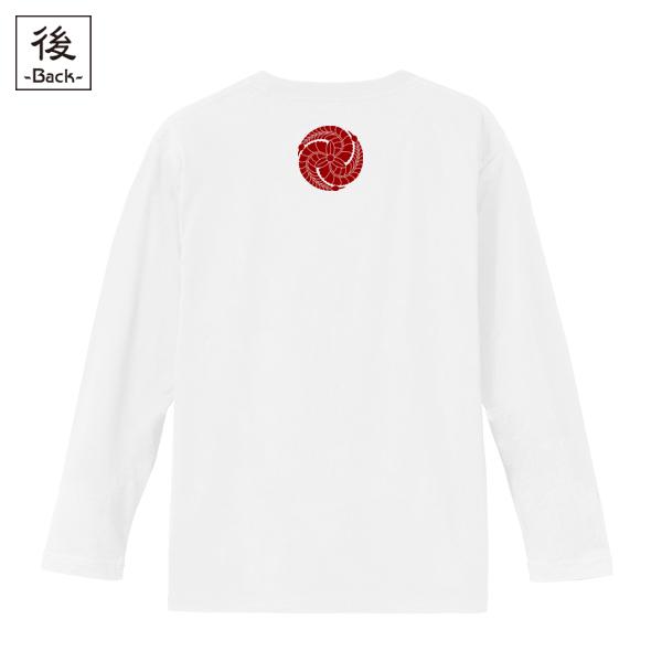和柄,和柄服,むかしむかし,大きいサイズ,Tシャツ,キッズ,長袖,黒田藤巴家紋