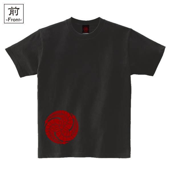 和柄,和柄服,むかしむかし,大きいサイズ,Tシャツ,メンズ,半袖,黒田藤巴家紋