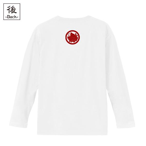 和柄,和柄服,むかしむかし,大きいサイズ,Tシャツ,キッズ,長袖,平家蝶家紋
